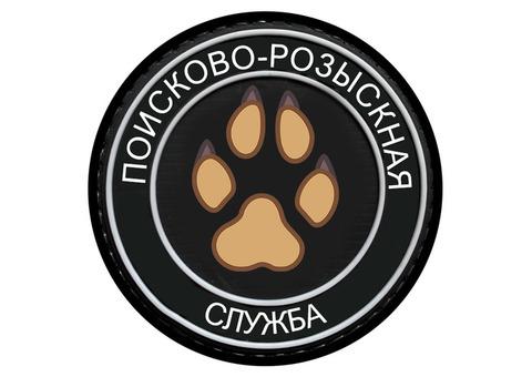 Розыскные собаки