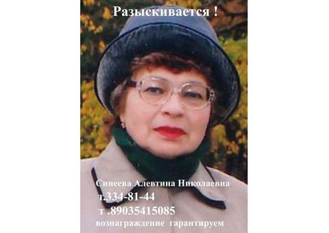 Синеева Алевтина Николаевна