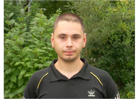 Шмаль Денис Александрович