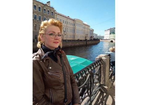 Григорович Анастасия Владимировна