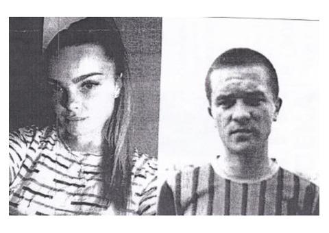 Степанова Анастасия Павловна и Минаков Максим Викторович