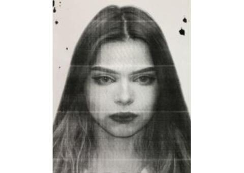 Левина Диана Юрьевна