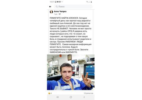 Чапраз Алексей Константинович