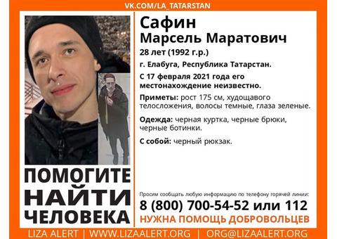 Сафин Марсель Маратович 28 лет.