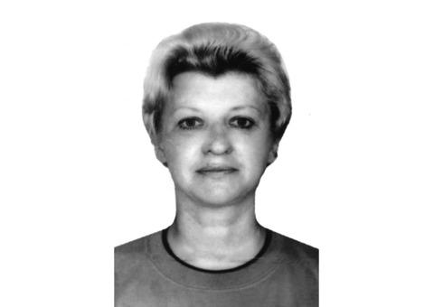 Слепова Наталья Викторовна